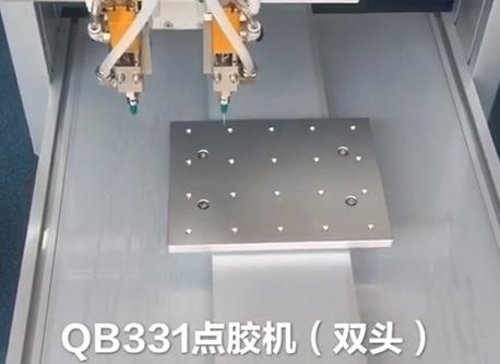 QB331点胶机(双头)