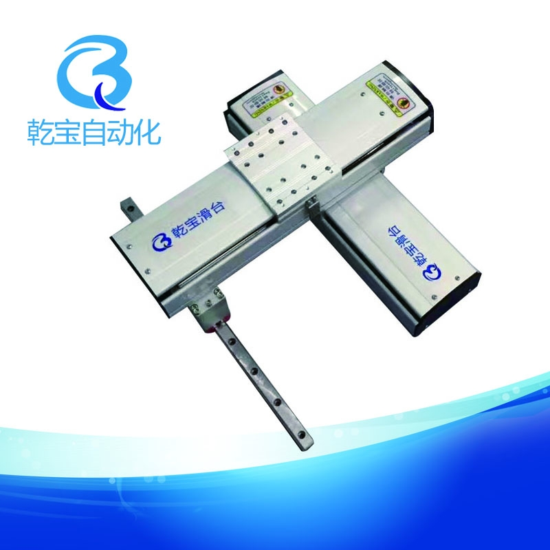 XY组合(加辅助导轨)直线滑台