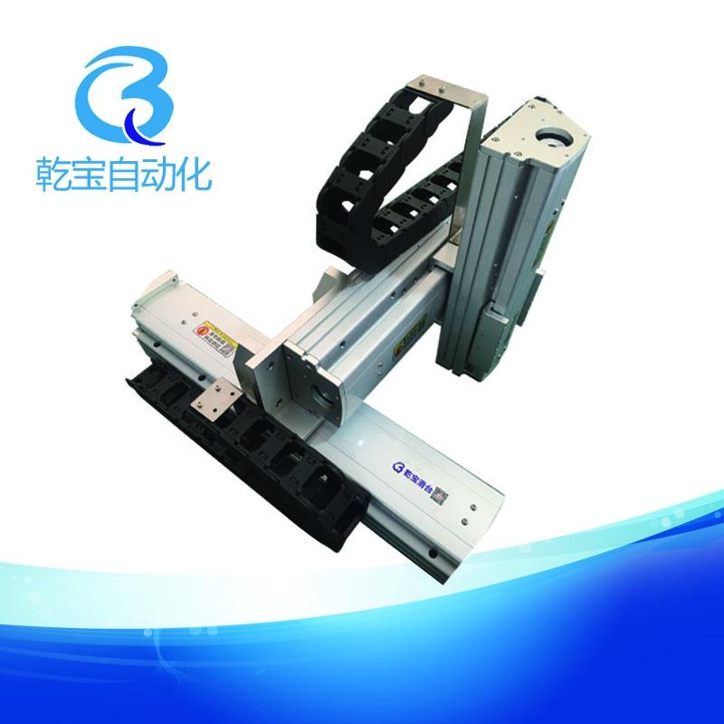 XYZ悬臂组合直线滑台