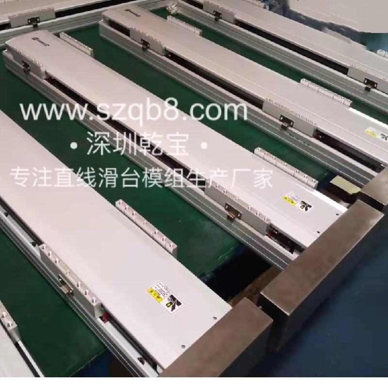 电池包膜设备直线滑台